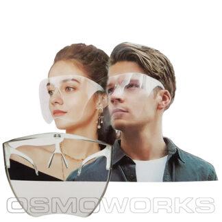 face shield | Glazenwasserswinkel.nl