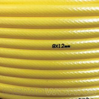 Safety First Slang Yellow 8×12 mm 100 m   Glazenwasserswinkel.nl